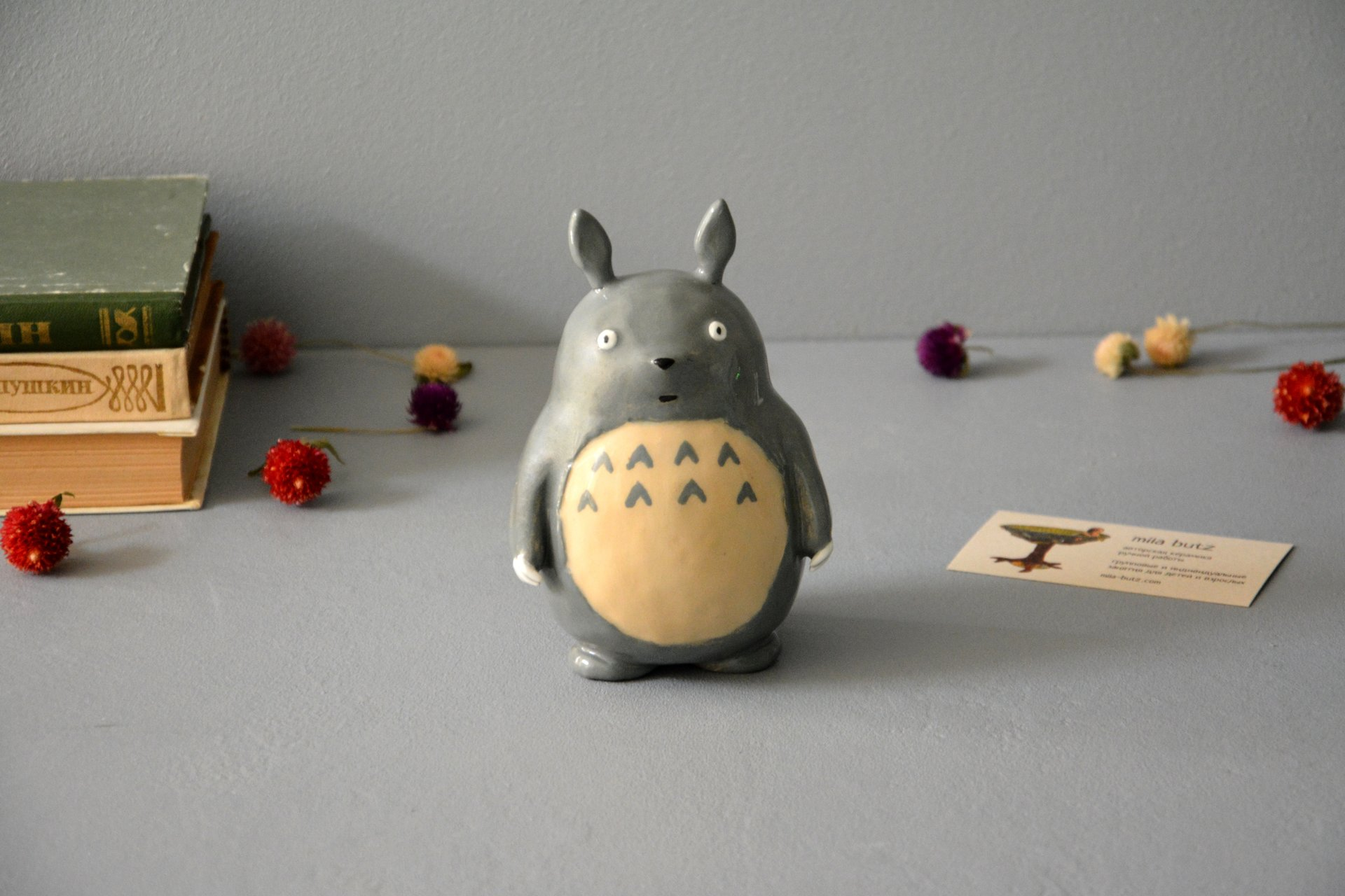 Ceramic figurine Totoro, height - 13 cm, photo 1 of 6.