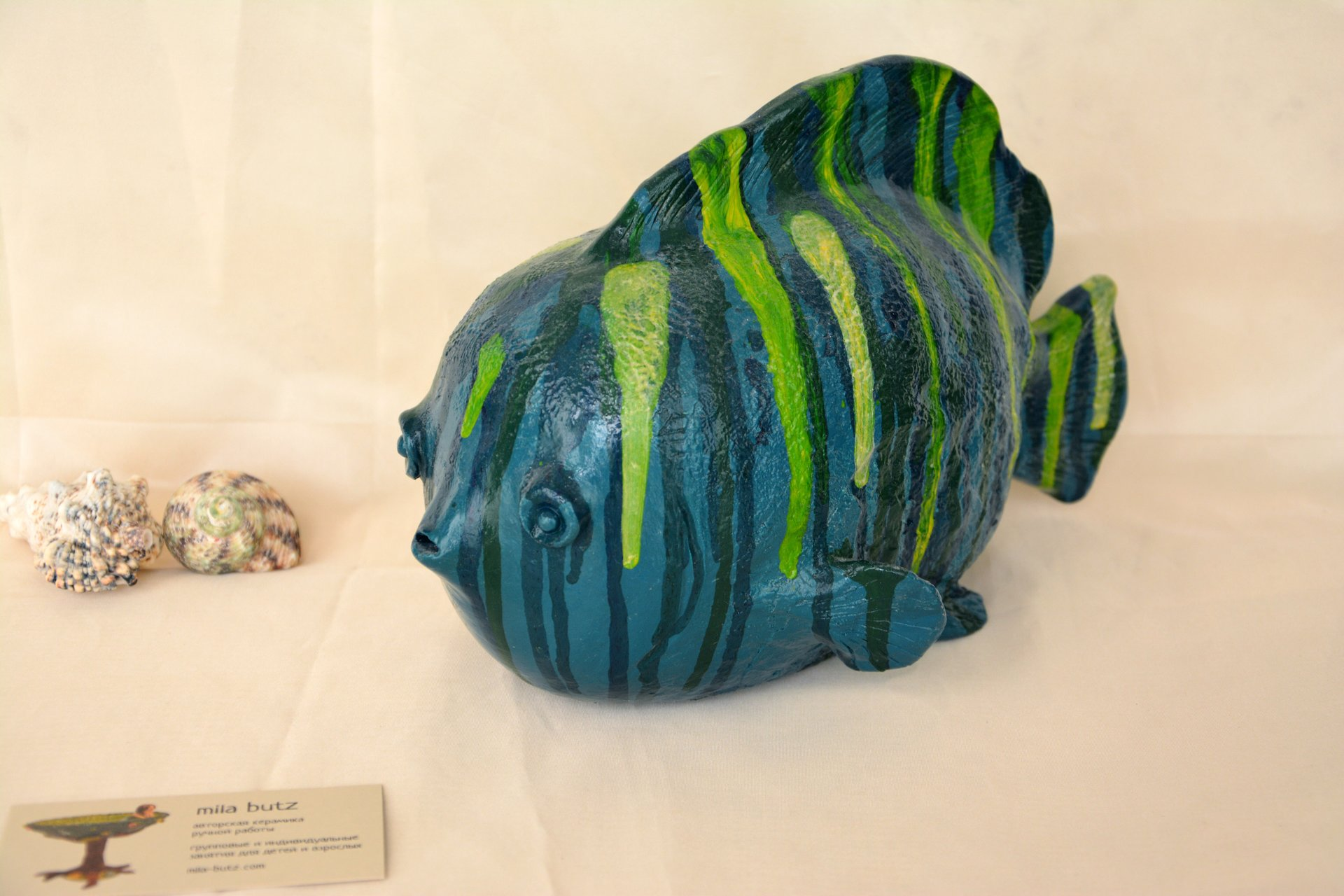 Ceramic figurine of a large fish, height - 17 cm, length - 26 cm, width - 16 cm., photo 1 of 2.