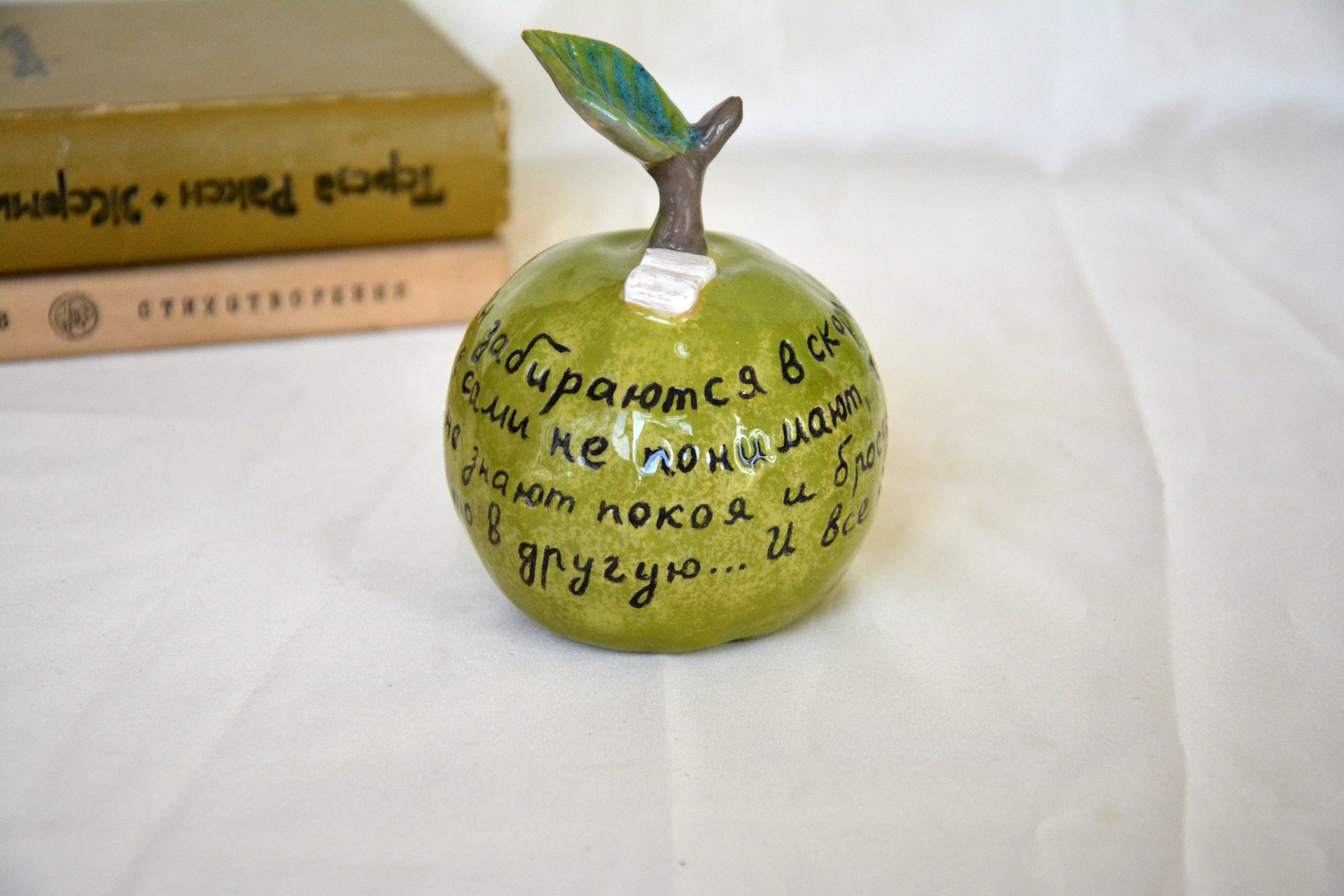 Apple «Little Prince» - Ceramic other figures, height - 13 cm, photo 1 of 3.