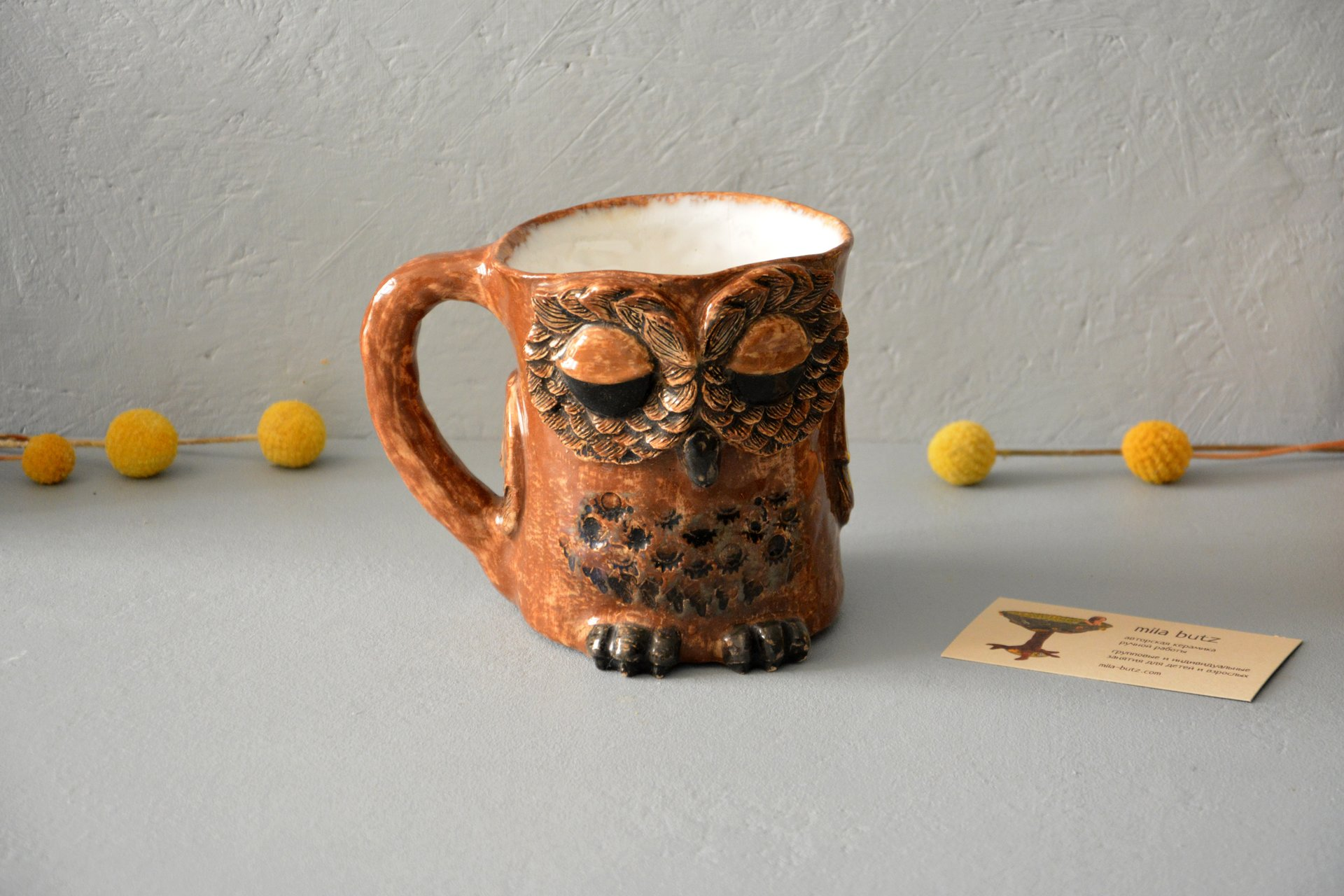 Owl is a large cup, аmount - 0.5 l,  height - 14 cm, diameter - 10 cm, photo 1 of 6.