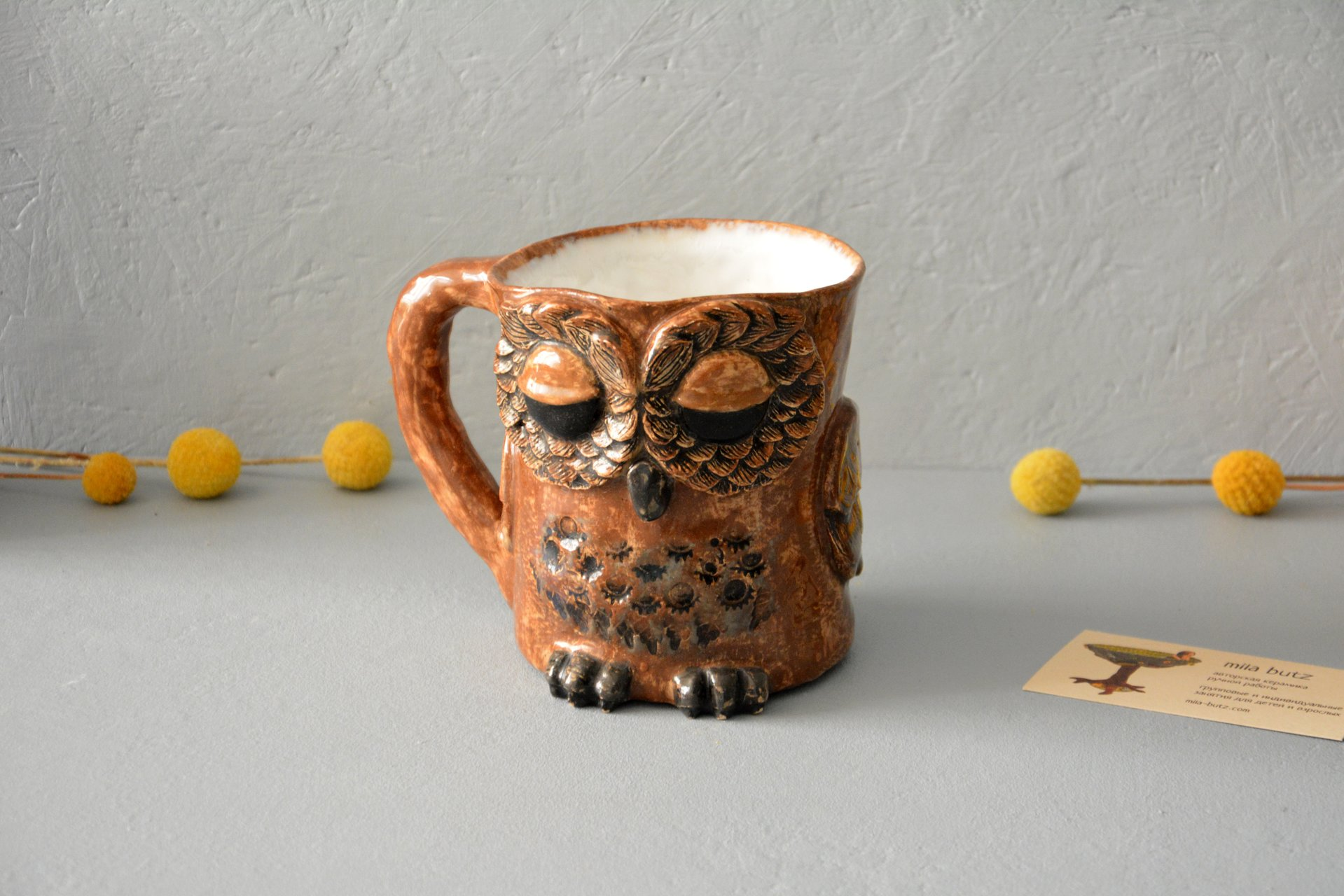 Owl is a large cup, аmount - 0.5 l,  height - 14 cm, diameter - 10 cm, photo 2 of 6.