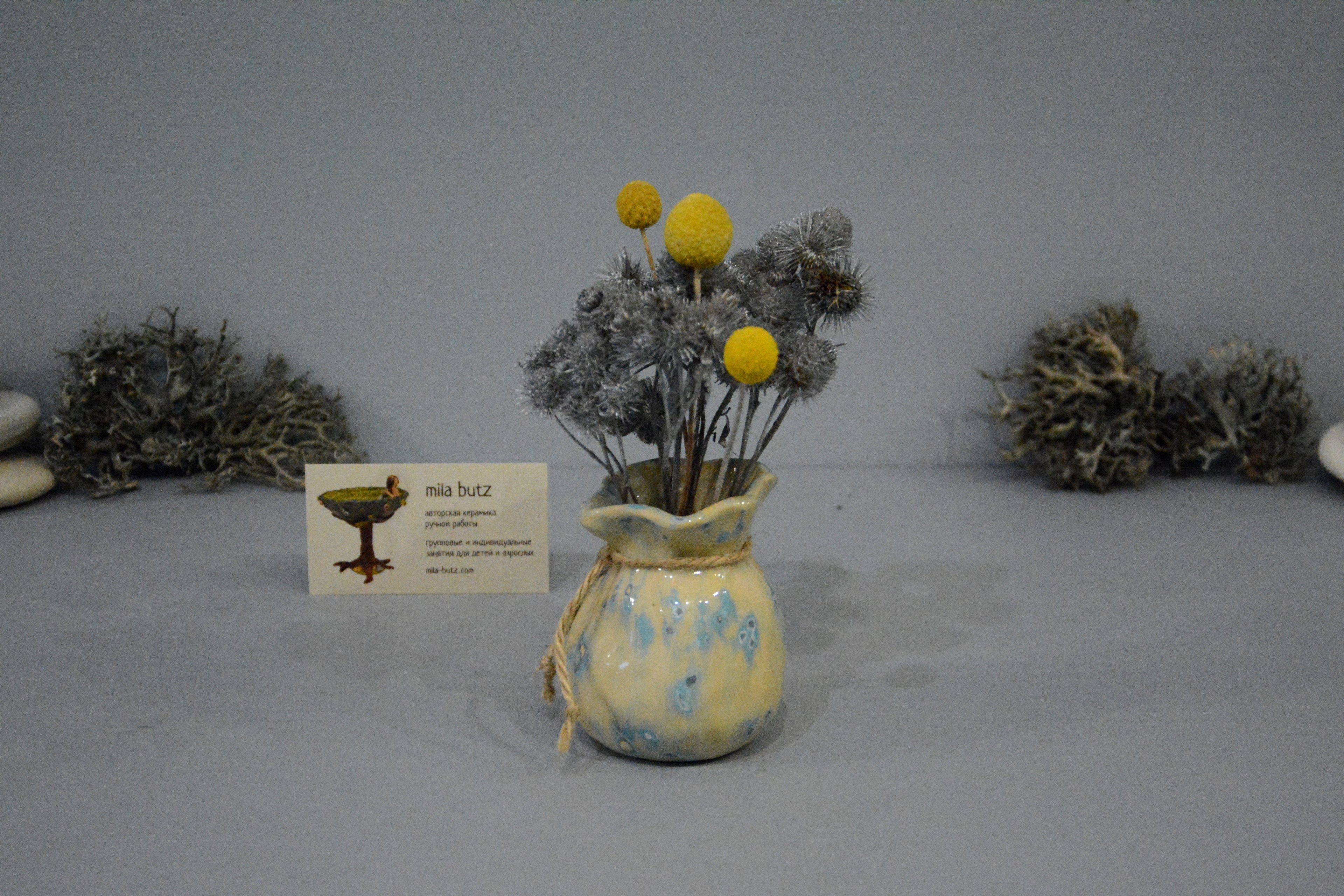 Small Vase or flowers «Beige Bagful», height - 9 cm, color - beige. Photo 1273.