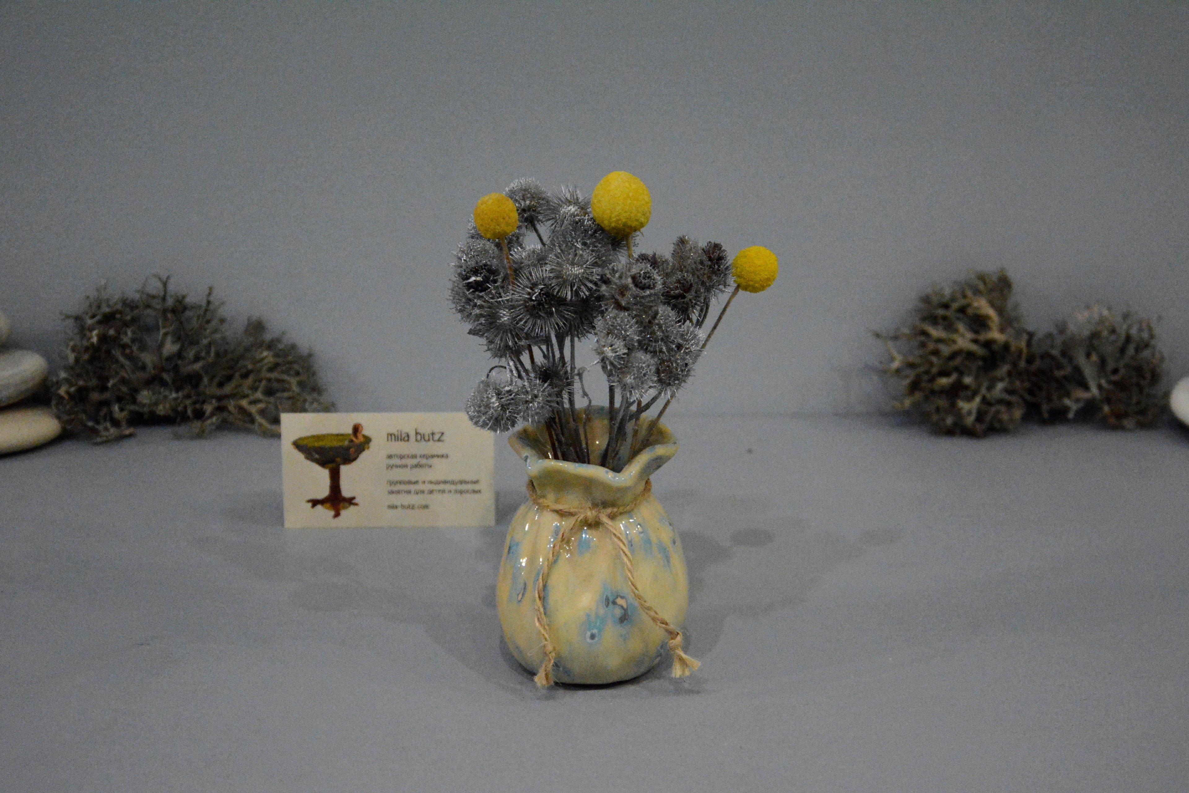 "Декоративная ваза ""Бежевый Мешочек"""
