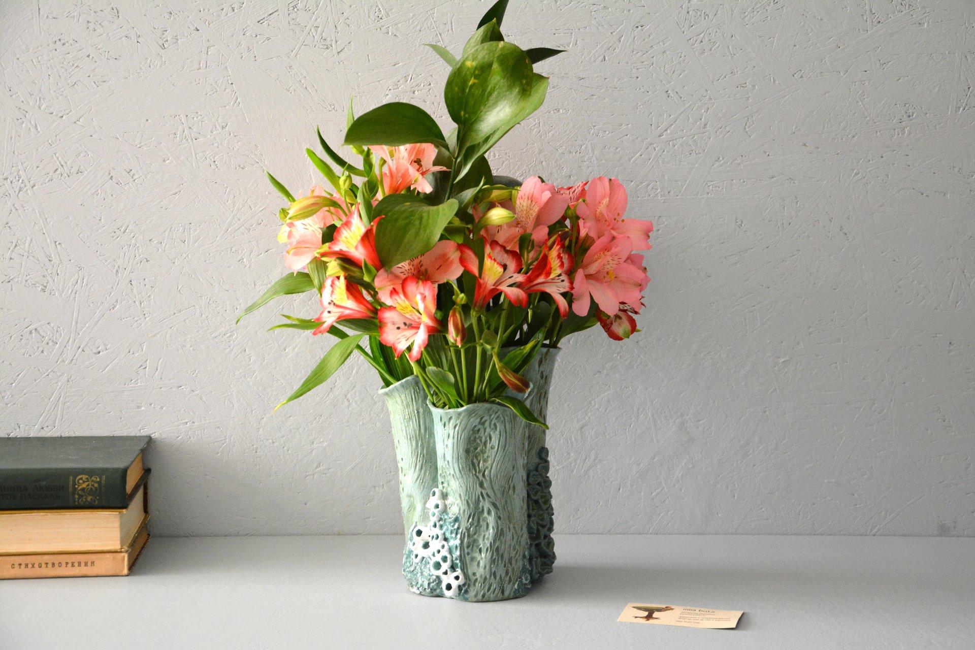 Unusual Flower Vases