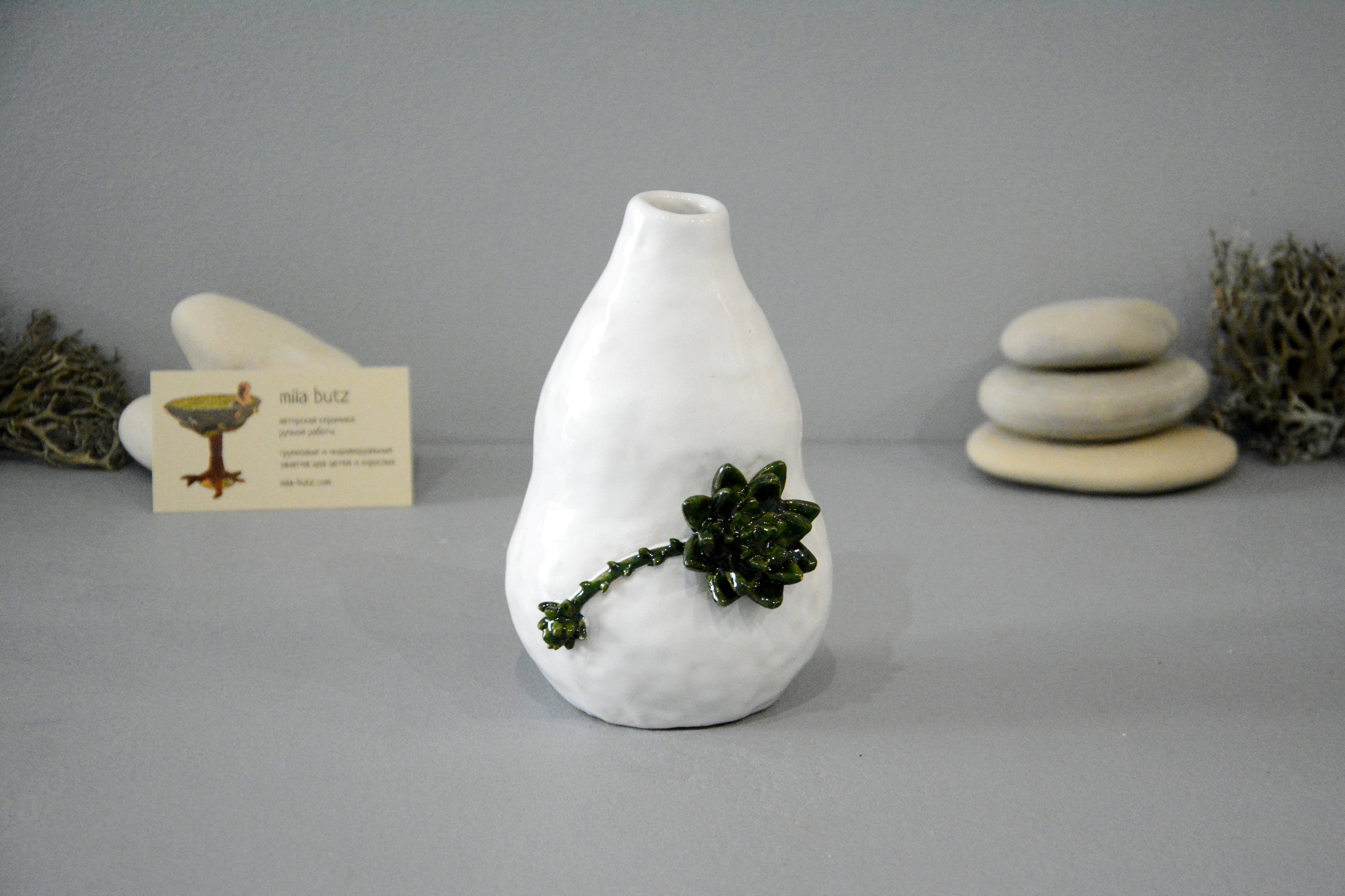 Decorative vase «Echeveria», height - 16 cm, color - white. Photo 1361.