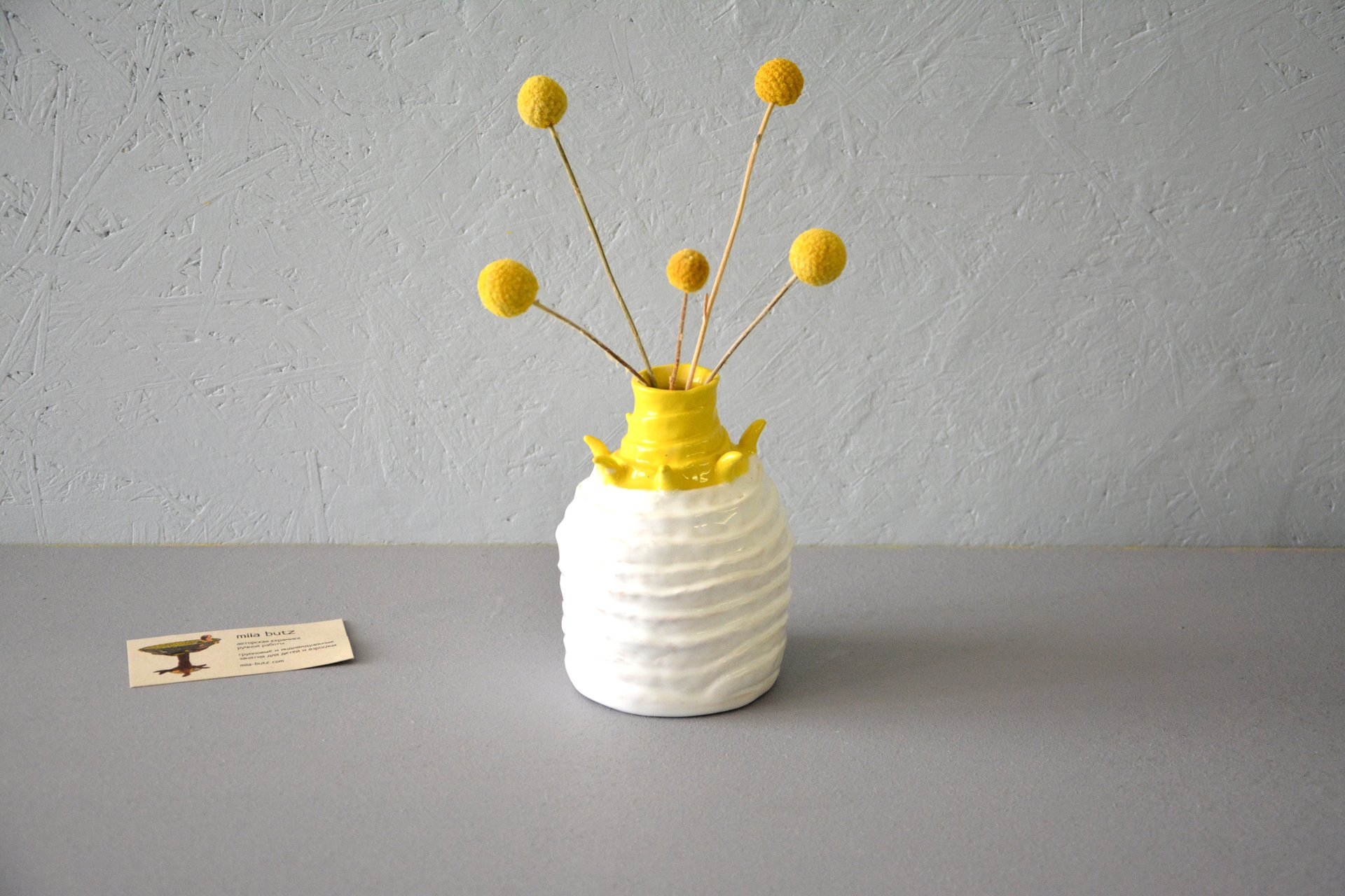 Decorative White Yellow Vase Tourniquets